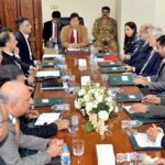 Pakistan Institutional Reforms