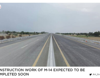 Construction work of M-14 expected to be completed soon