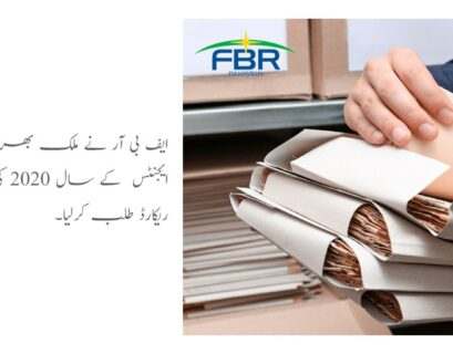 FBR seeks record of transaction from real estate agents