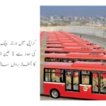 karachi is getting bus projects