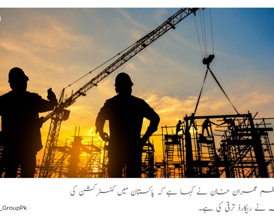 PM says construction industry is on the rise in country