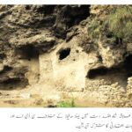 CDA and ICT conducted against land mafias