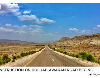 Construction on Hoshab-Awaran road begins