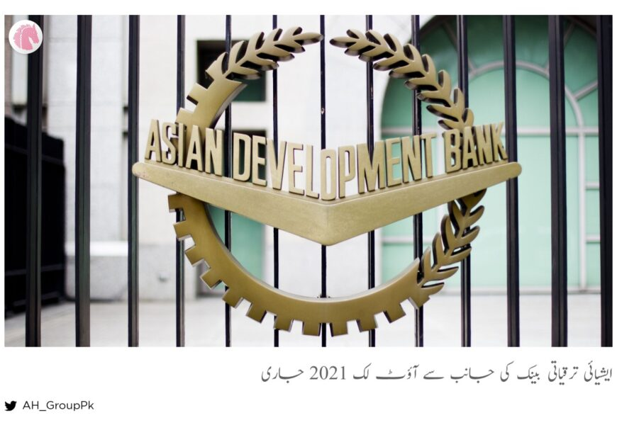 Asian developmental bank launched outlook2021