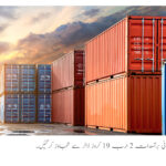 Pakistan exports increases in month of April