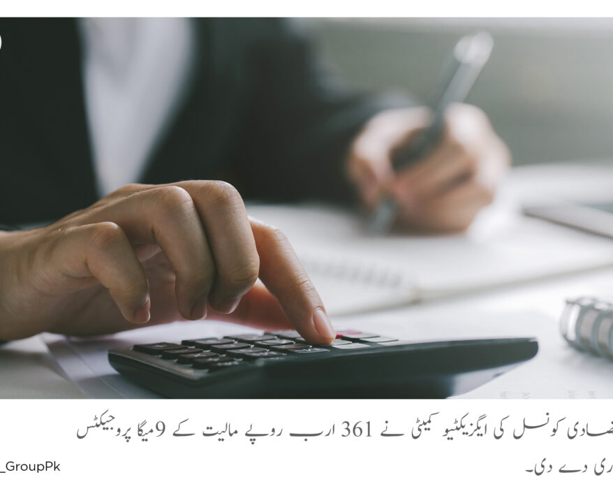 tax collection reaches 5.8 trillion next year