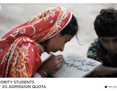 Minority students get 2% admission quota