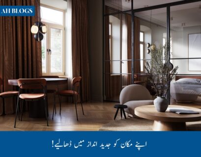 ideas to make your home elegant