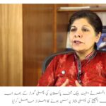 Shamshad Akhtar becomes first Pakistan Stock Exchange Chairperson