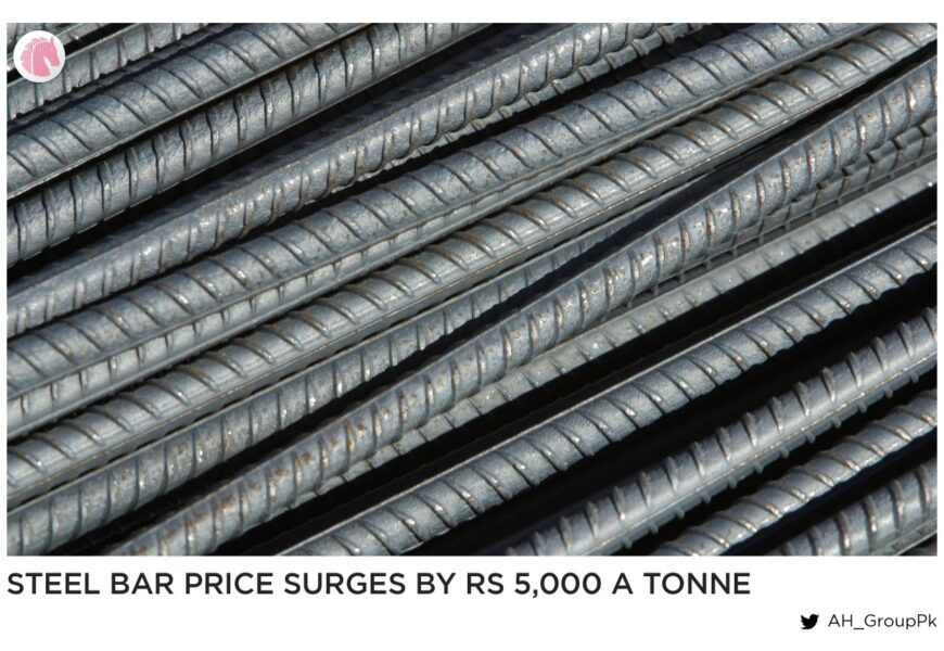 Steel bar price surges by rs5,000 a tonne