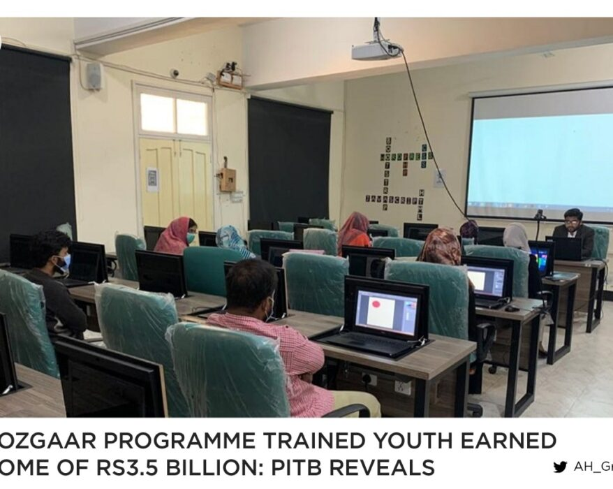 e-Rozgaar Programme trained youth earned income of Rs3.5 billion: PITB Reveals