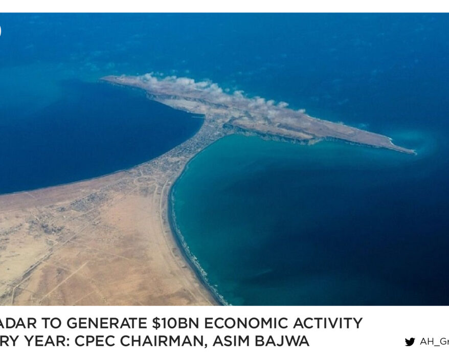 Gwadar to generate $10bn economic activity every year: Asim Bajwa