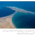 Gwadar to generate $10bn economic activity every year