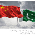 Govt forms CPEC steering committee to accelerate the project