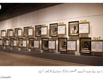CDA plans to build Walk through museum in Islamabad