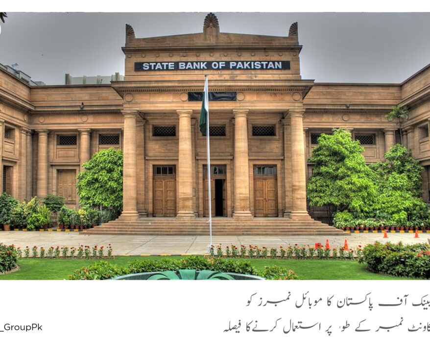 SBP allows to open bank accounts using mobile numbers