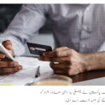 State Bank allows opening banks accounts for special persons