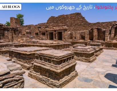 Historical places in KP