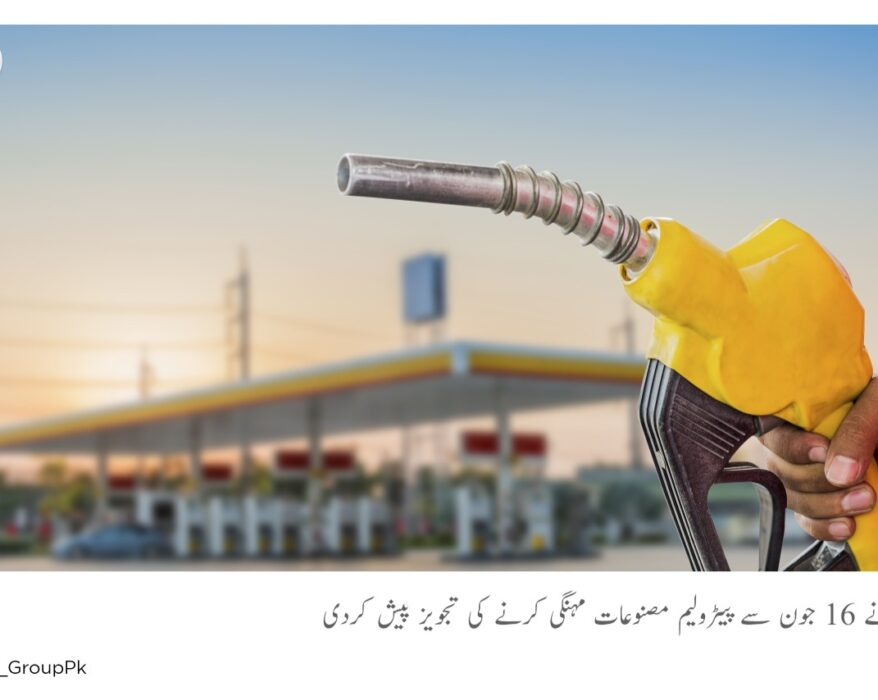 Prices of petroleum products expected to be increased