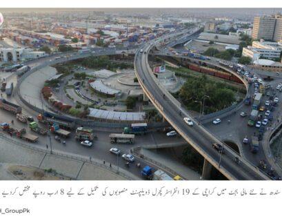 Sindh Govt allocates 8bn budget for infrastructural development schemes in Karachi