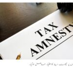 Govt gave power to FBR in tax remission
