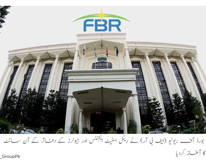 FBR to start on site inspection of real estate agents and jewelers