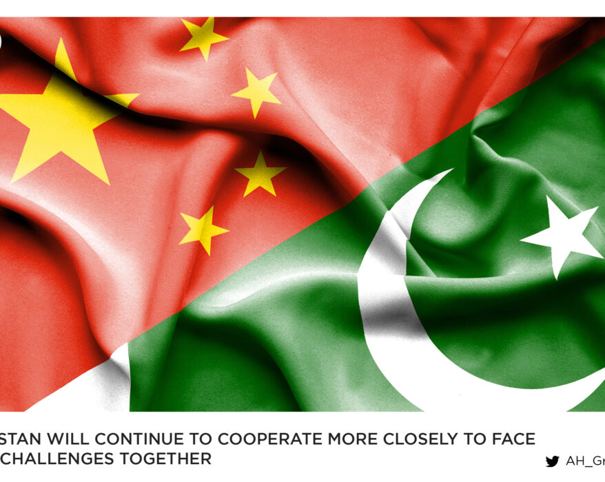 Pakistan will continue to cooperate more closely to face any challenges together.