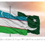 Uzbekistan to use Pakistan Gwadar Port for trade