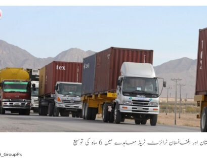 Pak Afghan transit trade pact extended for 6 months
