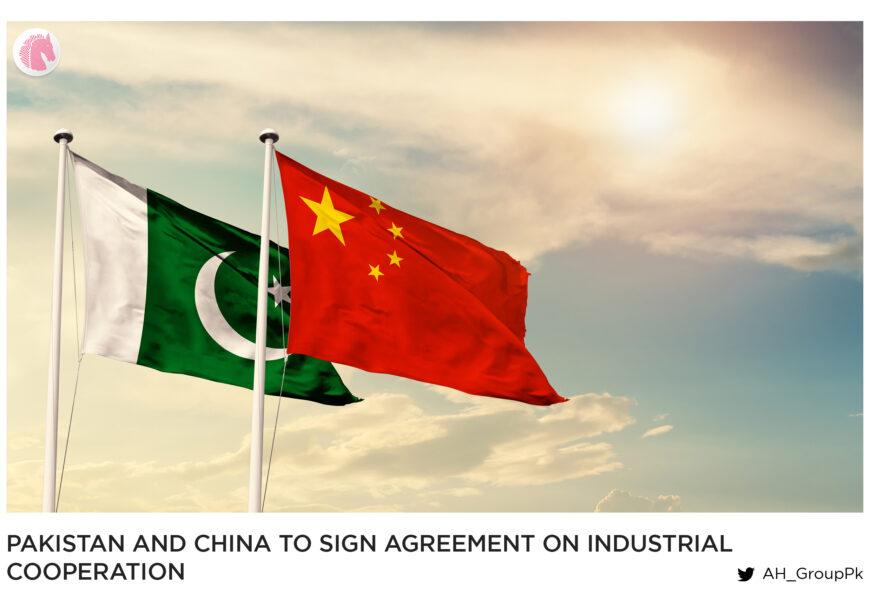 Pakistan-China News