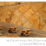 500% INCREASE IN minerals prices