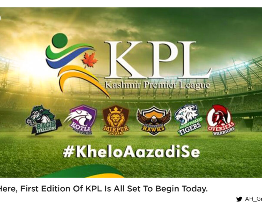 It's here, first edition of KPL is all set to begin today