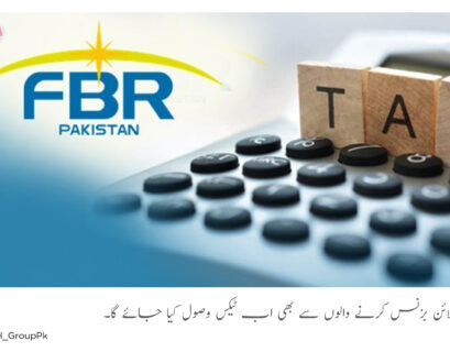 2 percent tax to be imposed on online business owners