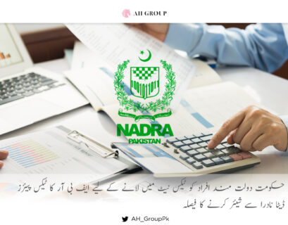 FBR and NADRA to work together to register more tax payers