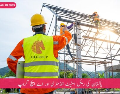 Real estate industry of Pakistan and AH group