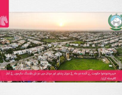 KP Govt plans two news housing societies in Peshawar and mardan