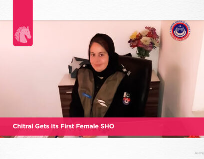 Chitral gets its first female SHO
