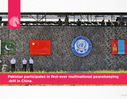 Pakistan participates in first-ever multinational peacekeeping drill in China
