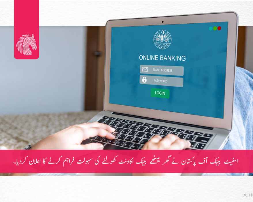Pakistani no longer needed to visit banks for opening an account