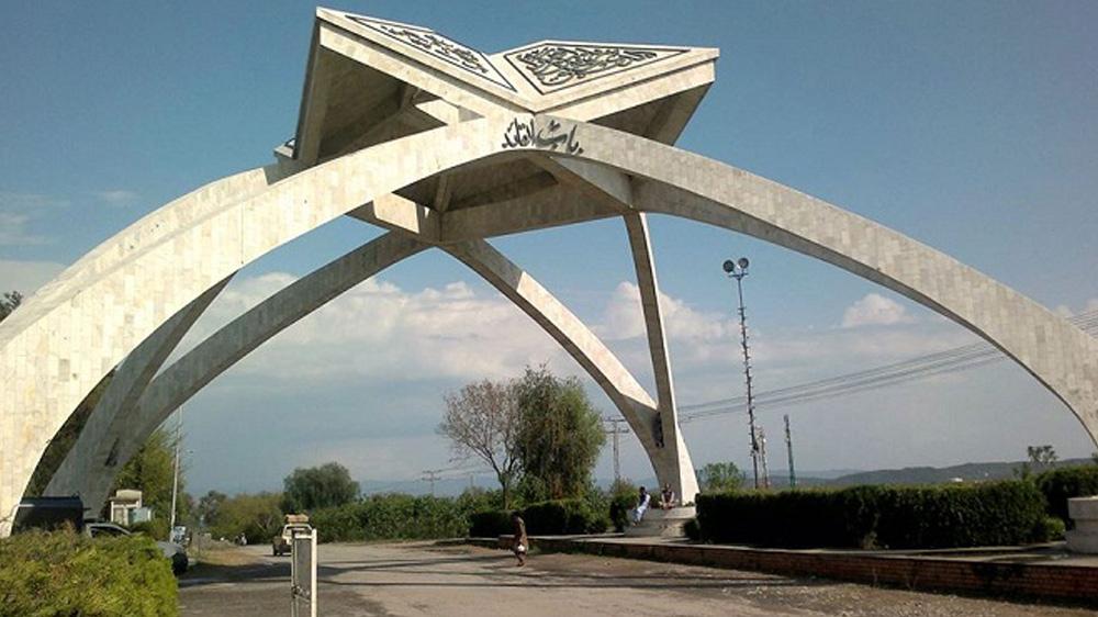 Quaid-i-Azam University, Islamabad